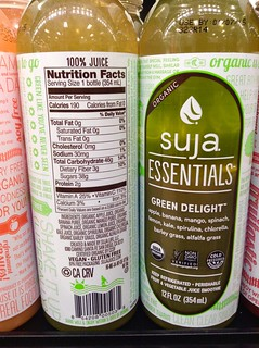 Suja Essentials Green Delight Organic Fruit and Vegetable Juice | by JeepersMedia