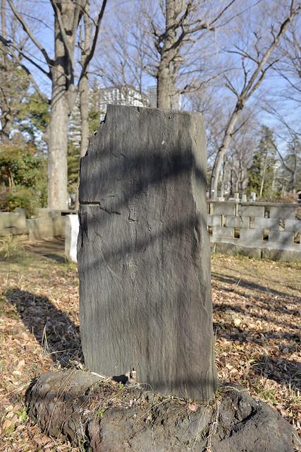 雑司ケ谷霊園 Rev. Henry Scott Jeffreys 1853-1920