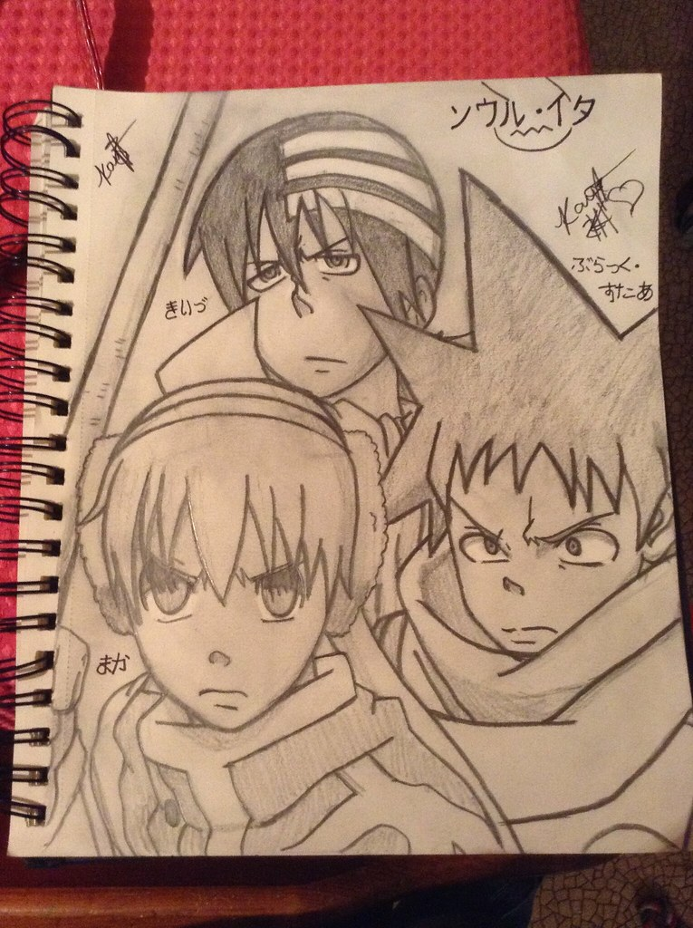 Maka Albarn Death The Kid And Black Star From Soul Eater