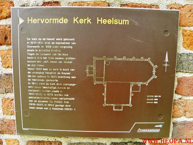 2010-09-04             Oosterbeek           25 Km (67)