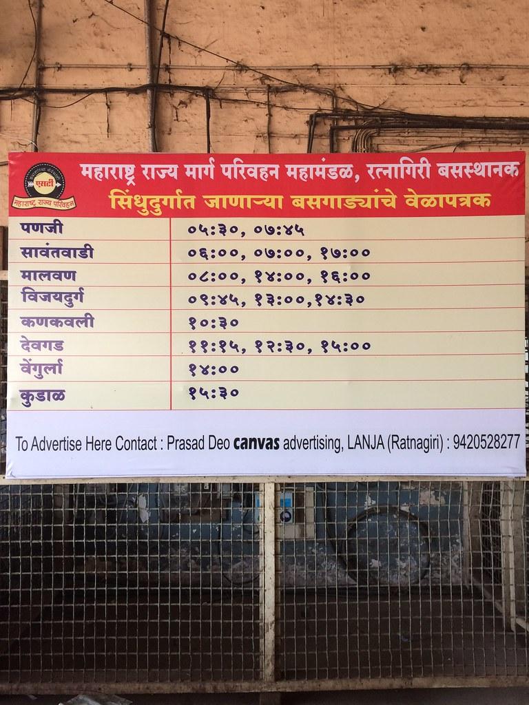 Ratnagiri ST Bus Stand (Depot) Time Table towards Sindhudu… | Flickr