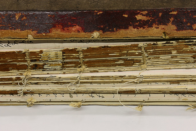 Admission Book spine