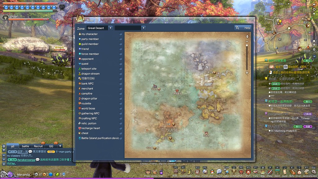 Blade and Soul CN current overall map | If anyone wants I ca… | Flickr