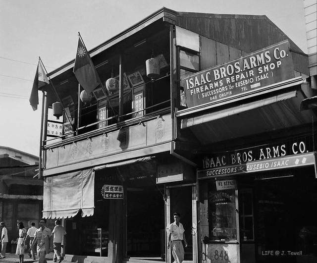Manila China Town, 848 Ongpin Street, Binondo, Manila, Philippines, 1949 (2)