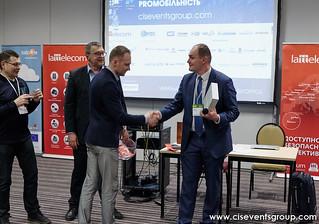 AC&ADMOB-2015 (Kyiv, 19.02) | by CIS Events Group