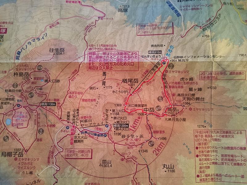 阿蘇山の地図