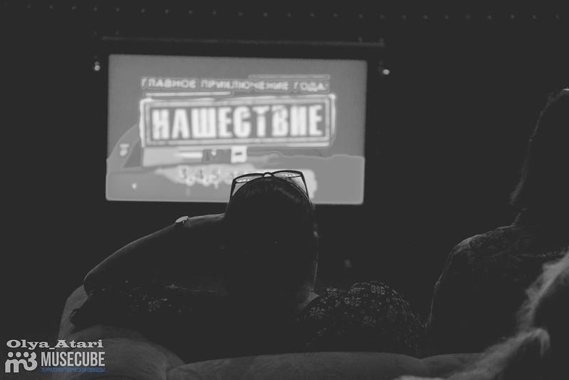 nashestvie_konferencia_004
