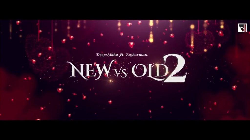New vs old mashup