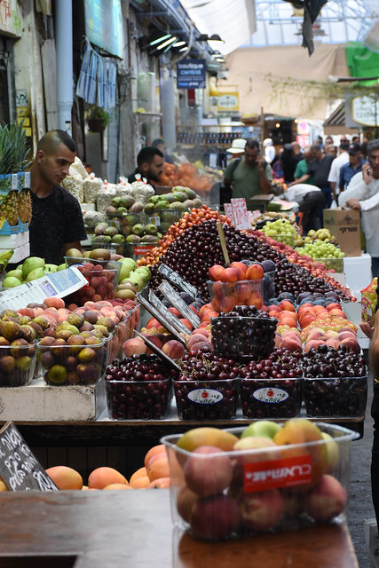 Jerusalem - Mahane Yehuda Market