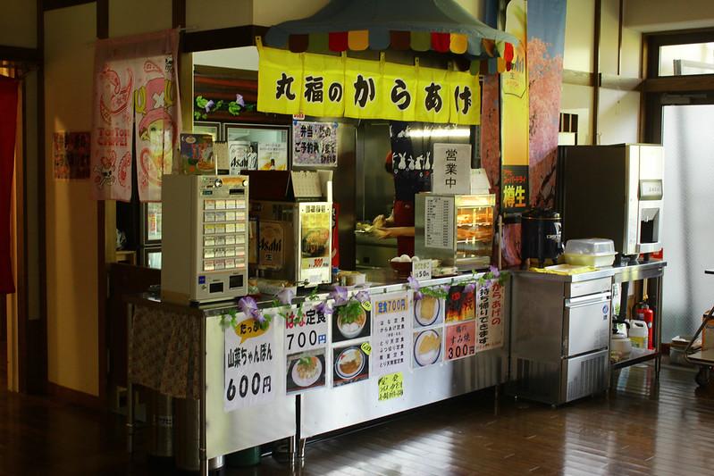 2014-05-06_02680_九州登山旅行.jpg