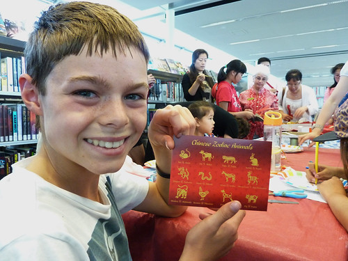 Chinese Zodiac postcard - Chinese Lunar New Year festivities at Upper Riccarton Library