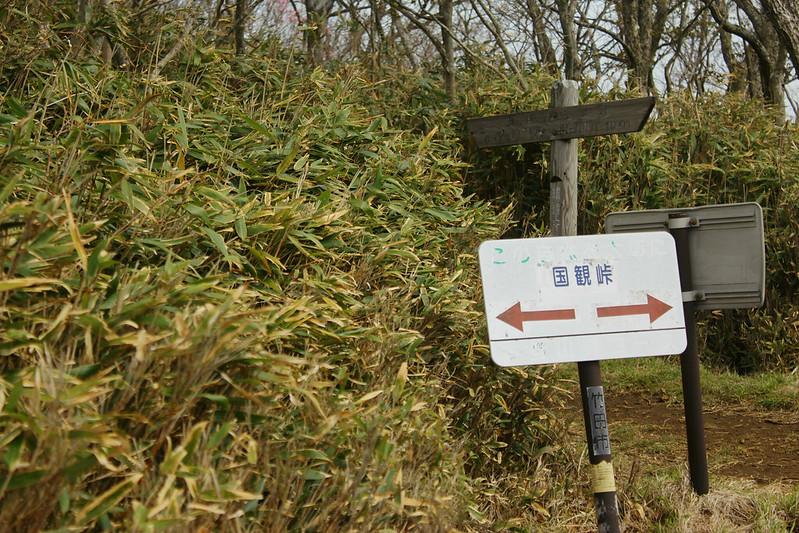 2014-05-06_02218_九州登山旅行.jpg