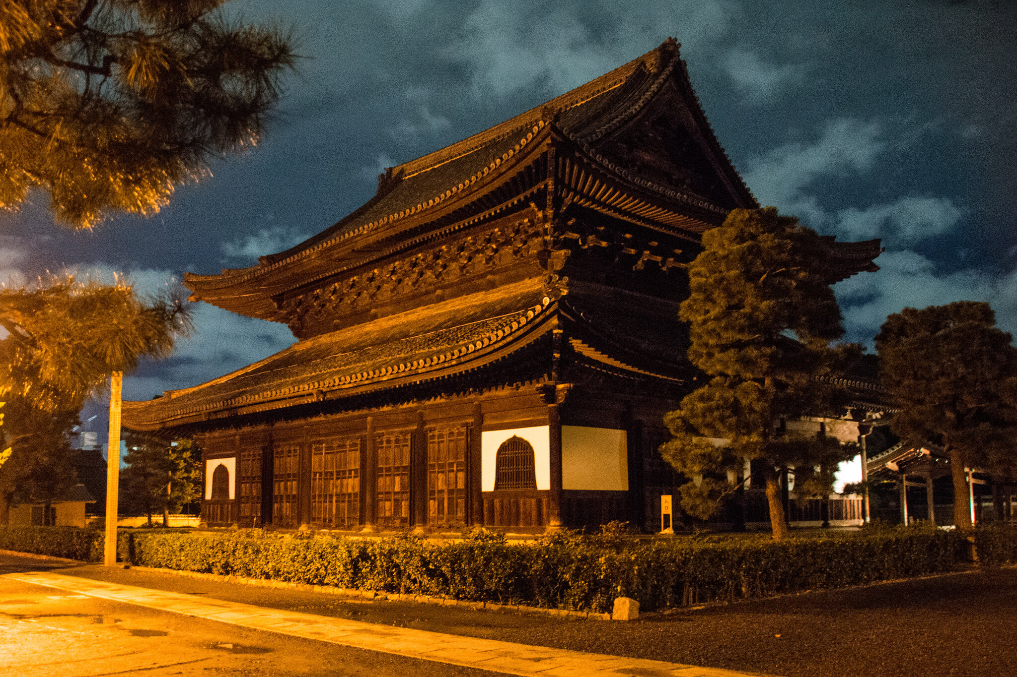 Evening light beautiful building in Kyoto