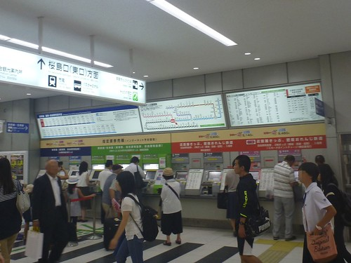 JR Kagoshima-Chuo Station   by Kzaral