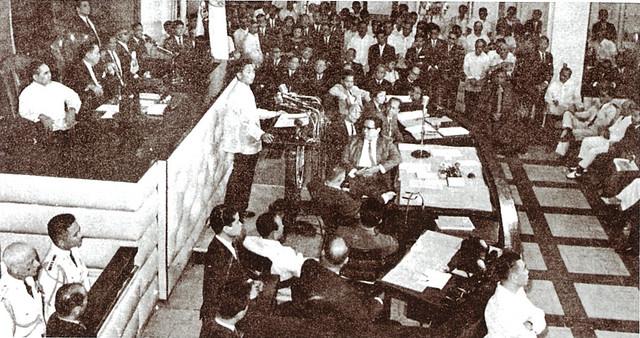 Ferdinand Marcos' First SONA