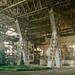 Fertilzer Factory