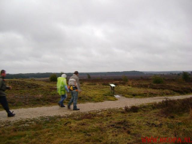 Ede Gelderla            05-10-2008         40 Km (5)