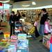 Momenti alla libreria Rinascita del Centro*Empoli, 2008