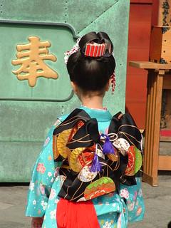 kimono | by flprograms