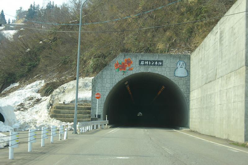 2014-04-13_00780_守門岳.jpg