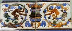 Exposición Azulejos Sevillanos Real Alcázar de SEvilla 19