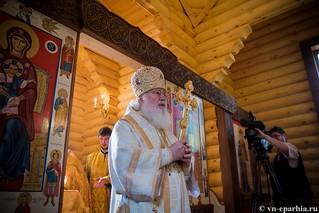 Освящение храма в Кремле 150