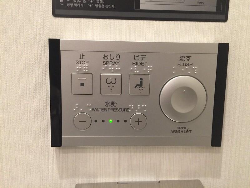 TOTO Washlet Toilet Console