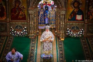 Иверский монастырь 510