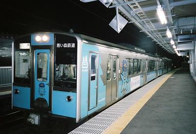 T14060 Tsutsui Sta.