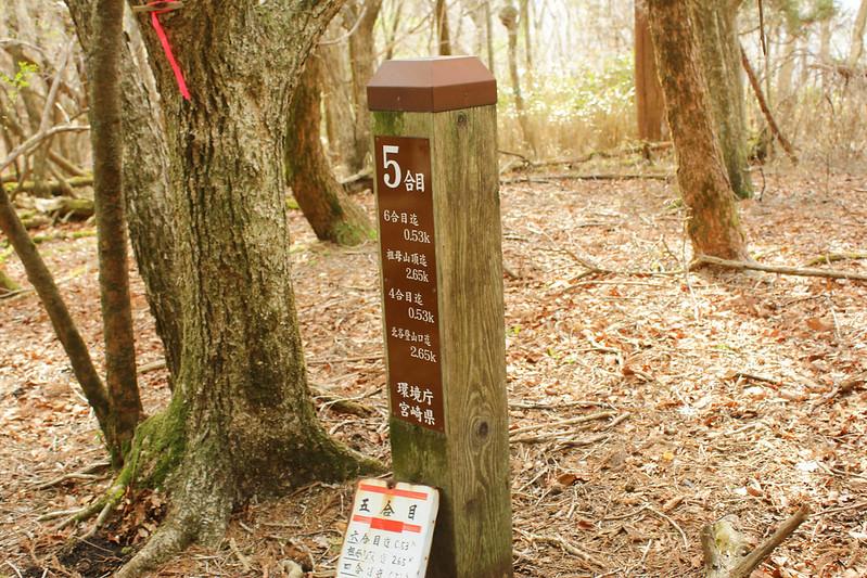 2014-05-06_02185_九州登山旅行.jpg