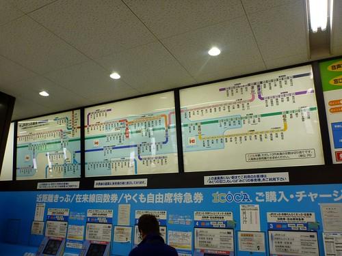 JR Kurashiki Station | by Kzaral
