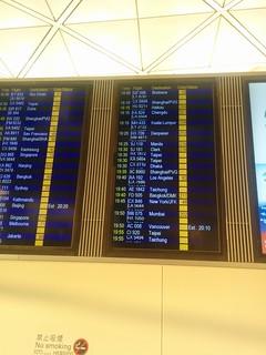 PIDS at Hong Kong airport (departures)