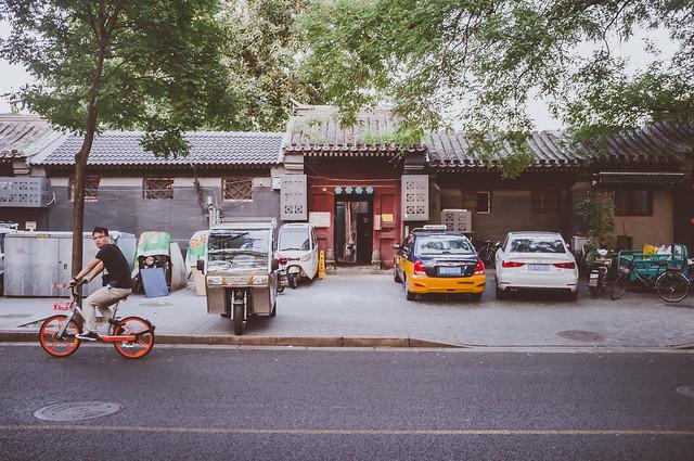 Pekin serie n°8  Beijing