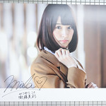 Nogizaka46 1st Album