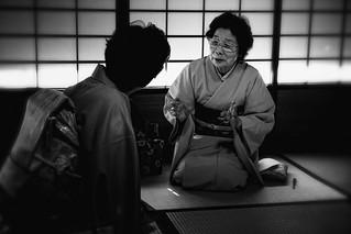 Tea Ceremony Master | by El-Branden Brazil
