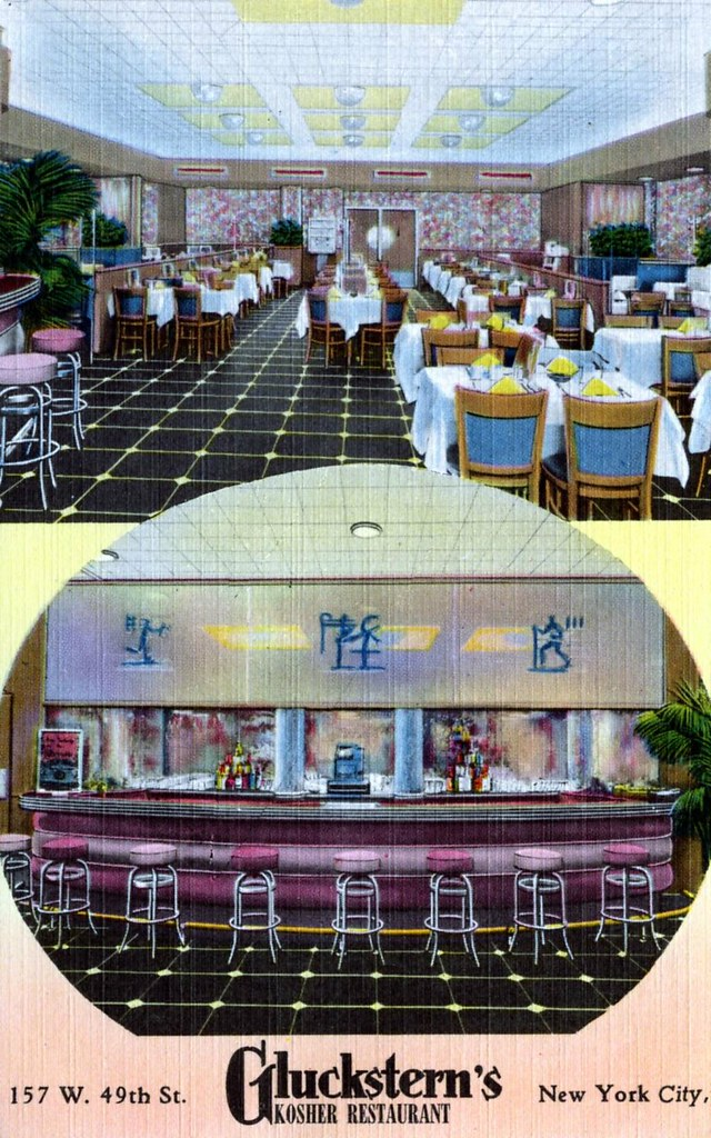 Gluckstern S Kosher Restaurant New York Ny 157 W 49th Str