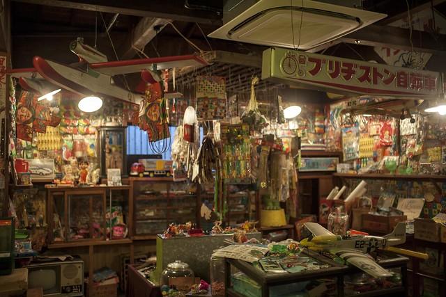 Showa Period Toy Shop