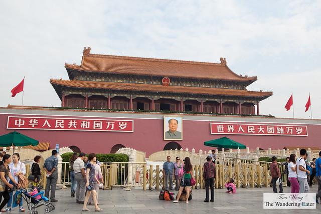 Entrance to Tiananmen Square, Beijing, China