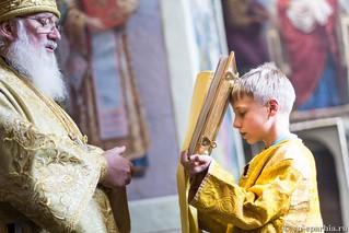 Литургия в Иверском монастыре 230