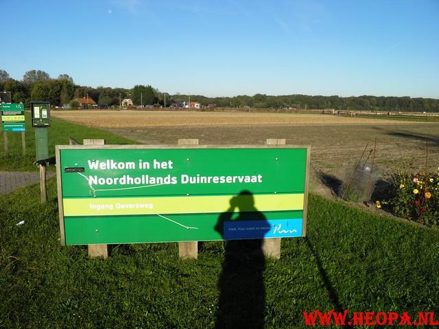 2011-10-15      Castricum 26 Km   (7)