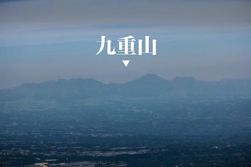 2014-05-06_02313_九州登山旅行-Edit.jpg