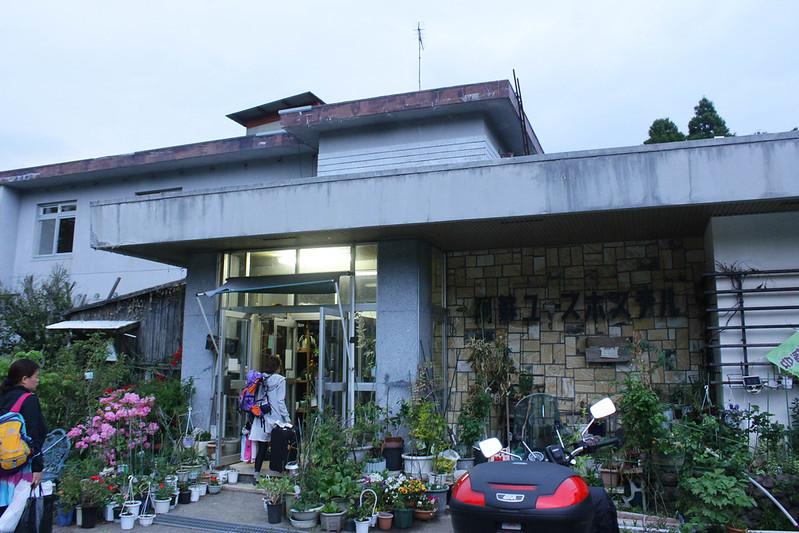 2014-05-04_01102_九州登山旅行.jpg