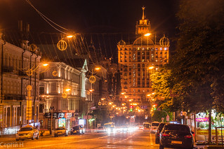 Kyiv | Ukraine | by Cергій Hемировський