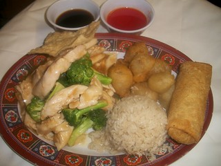 golden gate entrees 9 006 | by Golden Gate Chinese Restaurant
