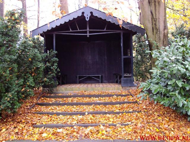 15-11-2009            Gooise lus       18.5 KM    NS Wandeltocht  (51)
