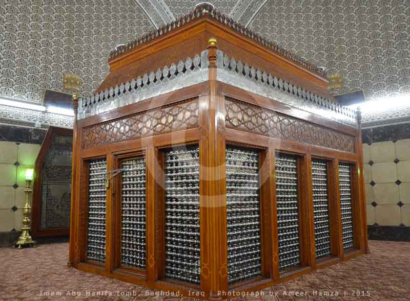 Tomb of Hazrat Imam Abu Hanifa (RA), Baghdad   Ameer Hamza