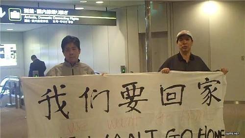 成田机场日记-24-20091126-1