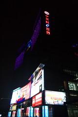 Universiti Peking