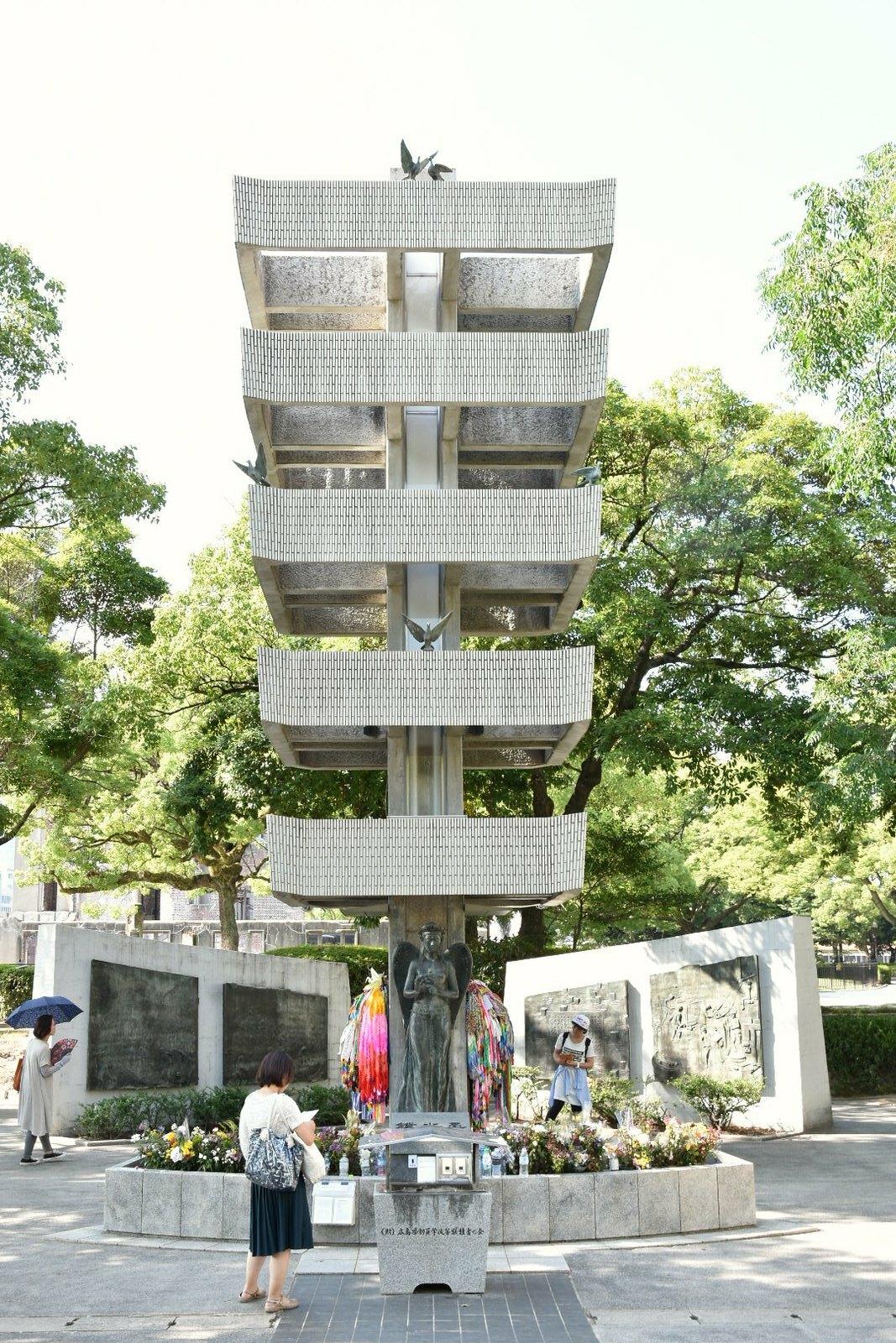 Hiroshima - mémorial aux étudiants mobiisés