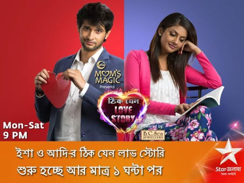 Thik Jeno Love Story Title Song (Star Jalsha) Full Mp3 Son